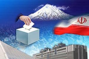 طبیب سیاست ایران كیست؟!!!