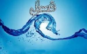 راه های پاک شدن بدون غسل جنابت