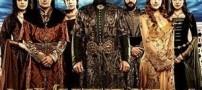 چرا پخش سریال حریم سلطان متوقف شد