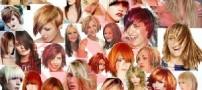 جذاب ترین رنگ موهای سال