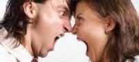 رفتارهای پر خطر و ناهنجار در زندگی زناشویی