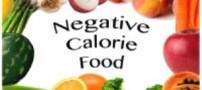 غذاهای کالری منفی برای لاغر شدن