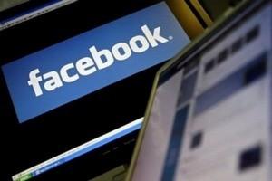 ازدواج امام جمعه معروف از طریق فیسبوک!