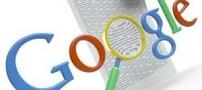 آموزش افزایش رتبه سایت در گوگل
