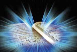 دانستنی های جالب و علمی قرآنی