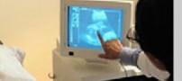 سونوگرافی واژینال چیست