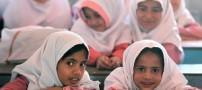 فرزندان بلاتکلیف، حاصل ازدواج با مهاجران غیرمجاز