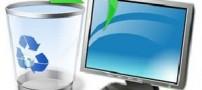 نرم افزارهایی باید از روی ویندوز پاک شود
