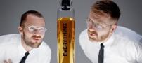 جدیدترین عطر دنیا با 1400 بوی متفاوت! عکس