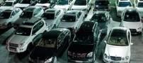 گرانترین خودروهای وارداتی جدول