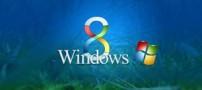 آموزش جلوگیری از نمایش رمز عبور در ویندوز 8