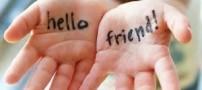 یک دوست خوب چه  خصوصیاتی دارد