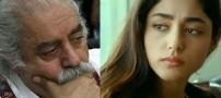 واکنش پدر گلشیفته فراهانی به خبر قتل دخترش!!!