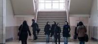 نرخ شهریه دوره ارشد دانشگاه و موسسات غیرانتفایی