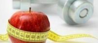 رژیم سرکه سیب چگونه است