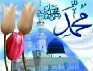اس ام اس عید مبعث رسول اکرم