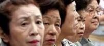 چرا ژاپنی ها بیشتر از همه عمر می کنند