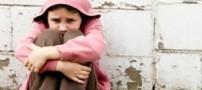عوارض تجربه های تلخ کودکی را بدانید