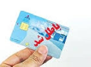 زمان ابطال کارتهای اجارهای گازوئیل