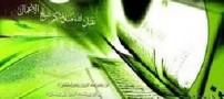 پیامک های ویژه ماه رمضان