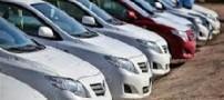 خبری خوش برای خریداران خودرو …