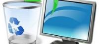 نرمافزارهایی که باید از روی ویندوز پاک شوند …