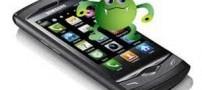 نکات مهم برای مقابله با موبایل ویروسی