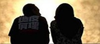 بهانه پسرها برای دوستی با دختران