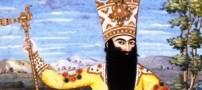 آشنایی با پادشاه ایرانی دارای 189 همسر و 144 پسر!
