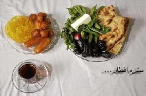 راهنمای لاغری سریع در ماه رمضان