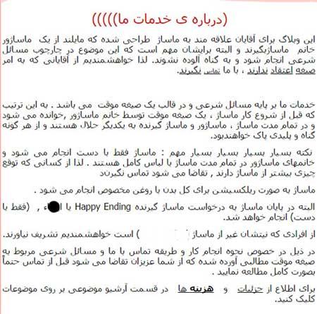 ماساژ حلال