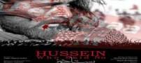 عکس های جنجالی در اعتراض به اکران فیلم رستاخیز