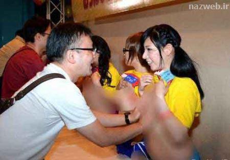 جنجال لمس دختران و کمک به خیریه (عکس 16+)
