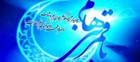 زندگی نامه حضرت ابوالفضل