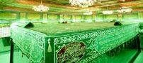 شعرهای سنگ قبر حضرت عباس (ع)