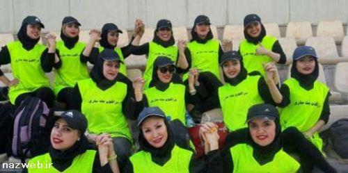 دختران دراگون بوت مازنداران را ببینید (عکس)