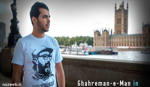 مدل تیشرت های غربی با طرح شهدای ایرانی ! تصاویر