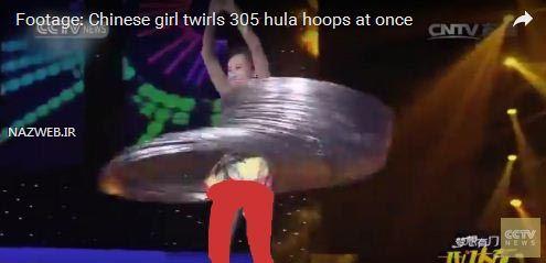 عکس های رقص حیرت انگیز زنی با 305 هولاهوپ