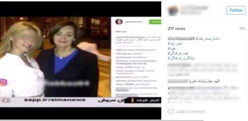 فشن شو مستهجن تهران و واکنش جنجالی کاربران ! تصاویر