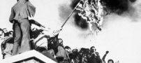 انشا و مقاله روز مبارزه با استکبار جهانی | تسخیر لانه جاسوسی