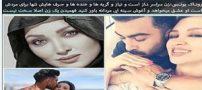 عکس و متن س ک س روناک یونسی جنجالی شد + تصویر و متن جلف بازیگر