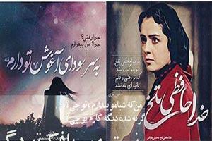 کافه ترانه عاشقانه خوانندگان ایران / عکس نوشته عاشقانه هنرمندان 1