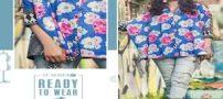 کالکشن شیک ترین مدل لباس و مانتو گل گلی دخترانه و زنانه / طرح جدید