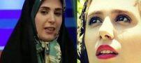 نازنین پیرکاری بازیگری که 6 ماه از همسرش خواستگاری کرد + بیوگرافی و عکس
