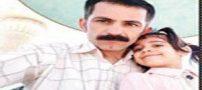 خودکشی پدر تینا دختر گمشده کرجی + عکس