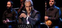 فیلم کنسرت جنجالی مهران مدیری با ترانه ی قدیمی و عاشقانه
