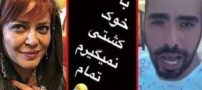 حمله کوبنده و تهدید ساشا سبحانی به بهاره رهنما و شیلا خداداد | کلیپ