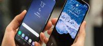 مقایسه آیفون X با S9 با تصاویر   می دونید قیمتش چنده