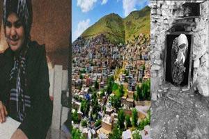 عجیب ترین شهرهای ایران   از شهر بدون کوچه تا شهر نابینایان!