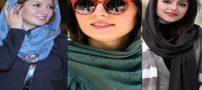 آلبوم عکس های داغ بهترین بازیگران زن خوش استایل ایرانی سال 97